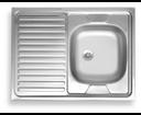 Novaservis DR60/80L drez 60x80 celoplošný s odkvapom ľavý nerez